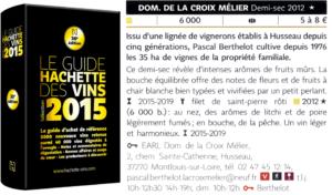 Article guide Hachette des vins domaine Croix Mélier 2015