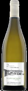 Domaine La Croix Mélier - La Pièce qui tourne